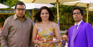 A still from Entertainment.